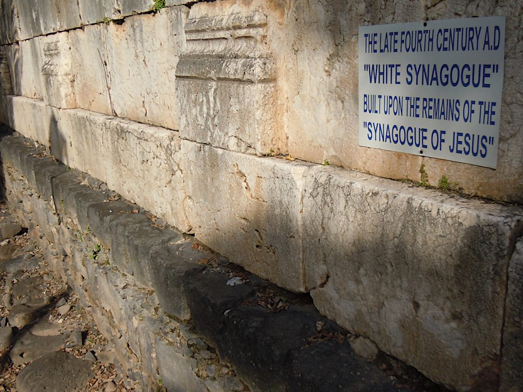 Wall of the Capernaum Synagogue